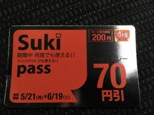ticket (800x600)